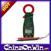 1.8 Inch LCD Electronic Digital Multimeter