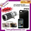 12X telephoto camera lens lens for mobile phone accessory IP900 Mobile Phone Housings