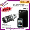 12X telephoto for Camera Lens for iphone extra parts IP900