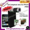 12X telephoto lens for mobile phone accessory IP900 len for iPhone