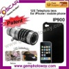 12X telephoto lens mobile phone accessory IP900 lens for iphone optical lens