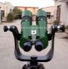 20x30x37x100mm Astronomical Observation Binocular (A37100))