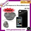 2X telephoto Lens for iPhone Camera Lens for iphone extra parts camera accessory