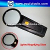 4X magnifying glass with light. light head magnifying glass
