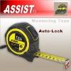 58 digital measuring tape
