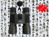 8x40 binoculars sj300