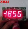 AC200mV, 2V,200V,500V digital ac voltmeter