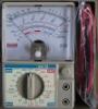 Analog Multimeter UX-78