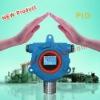 Combustible Gas Monitor gas controller gas detector gas sensor