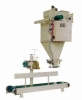 DCS Series Computer Control Quantitative Scale Single Hopper Feed by The Screw Conveyor (Single Hopper & Feed by Belt)
