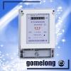 DDS5558 digital watt-hour meter