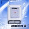 DDS5558 single phase digital meters