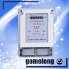 DDSJ5558 single phase digital energy meter