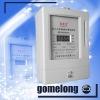 DDSY5558 Static single phase prepaid watt hour meter