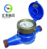 DN25 digital water meter