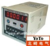 DP7-61P Series Digital led counter