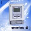 DSSY5558 prepaid kwh meter