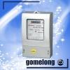 DTS5558 electricity smart meter