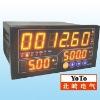 DW8 Series digital Single-phase watt meter