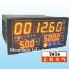 DW8 Series digital Single-phase watt meter your choice!