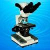 Digital USB Microscope TXS08-02DN