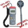 Digital Wind Speed Tester YH-625