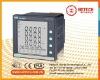 EFM96 digital mulitifunction panel power meter