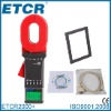 ETCR2000+ Earth Resistance Tester---ISO,CE,OEM