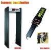Economical walkthrough metal detector for factory or entertainment location