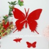 Fashion simple style Butterfly-shaped wall clock