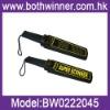Handheld Portable Metal Detector Security Scanner