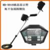 High sensitivity underground gold metal detector MD-3010