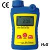 Hydrogen Sulfide Gas Detector