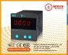 IM60V digital display voltage meter