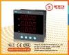 IM96A Digital Ammeter