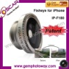 IP-F180 fisheye lens mobile phone lens