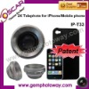 IP-T33 telephoto lens Lens for iPhone mobile phone accessory camera accessory