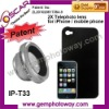 IP-T33 telephoto lens Other Accessories & Parts Mobile Phone Housings camera accessory