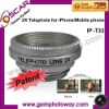 IP900 Mobile phone lens 12X telephoto lens for Camera Lens for iphone extra parts