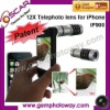 IP900 Mobile phone lens 12X telephoto lens for Mobile Phone Housings