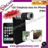 IP900 Mobile phone lens 12X telephoto lens for Mobile Phone Housings