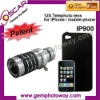 IP900 Mobile phone lens 12X telephoto lens for Other Mobile Phone Accessories
