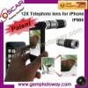 IP900 Mobile phone lens 12X telephoto lens for mobile phone accessory