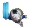 Impulse Transfer Digital Water Meter