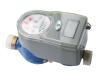 Intelligent water meter by RF card