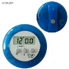 Kitchen Timer ETM-501-1
