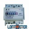LT7766SC single phase DIN rail watt-hour meter