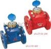 LXLC(R)-50A-500A