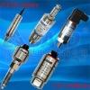 Low Cost Water Pressure Sensor/Transducer Manufacturer