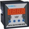 Made in Wenzhou car audio voltmeter